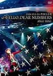 Alice Nine - Hello, Dear Numbers [Limited Edition] (Japan Import)