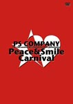 V.A. - PS Company 10th Anniversary Concert Peace & Smile Carnival January 3, 2009 at Nippon Budokan [Limited Edition] DVD (Japan Import)