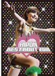 Ai Nonaka - Aipon Best Bout 2010 [Limited Pressing] DVD (Japan Import)