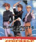 Animation - Mobile Suit Gundam W (Gundam Wing) BLIND TARGET-1 (Japan Import)