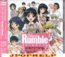 Animation Soundtrack - School Rumble Original Soundtrack SOUND SCHOOL (Japan Import)