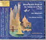 Masahiro Sayama (piano), Taizo Takemoto (conductor), Ken Takazeki (conductor) - Gershwin: Rhapsody in Blue, An American in Paris, I Got Rhythm Variations, etc. (Japan Import)