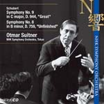 Otmar Suitner (conductor), NHK Symphony Orchestra - Sym, 8, 9, : Suitner Vol.1 Schubert (Japan Import)