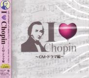 Classical V.A. - I Love Chopin (Japan Import)