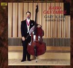 Gary Karr (contrabass), Harmon Lewis (piano) - Ombra Mai Fu / Gary Karr Plays Opera Aria (Japanese title) [SHM-CD] [Limited Release] (Japan Import)