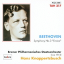 Hans Knappertsbusch (conductor) - Beethoven: Symphony No.3 (Japan Import)