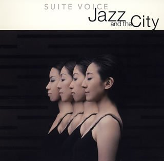 Sweet Voice - Jazz and The City (Japan Import)