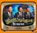 The King Boys - Namida no Lonely Boy (Japan Import)