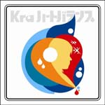 Kra - Heart Balance [Type-A / w/ DVD, Limited Edition] (Japan Import)