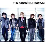 THE KIDDIE - Utsukushiki REDRUM [w/DVD, Limited Edition / Type B] (Japan Import)