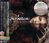 KAMELOT - The Black Halo (Japan Import)