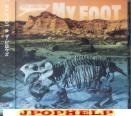 the pillows - My Foot  (Japan Import)