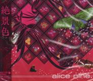 Alice Nine - Zekkeishoku [Type-B] [Regular Edition] (Japan Import)