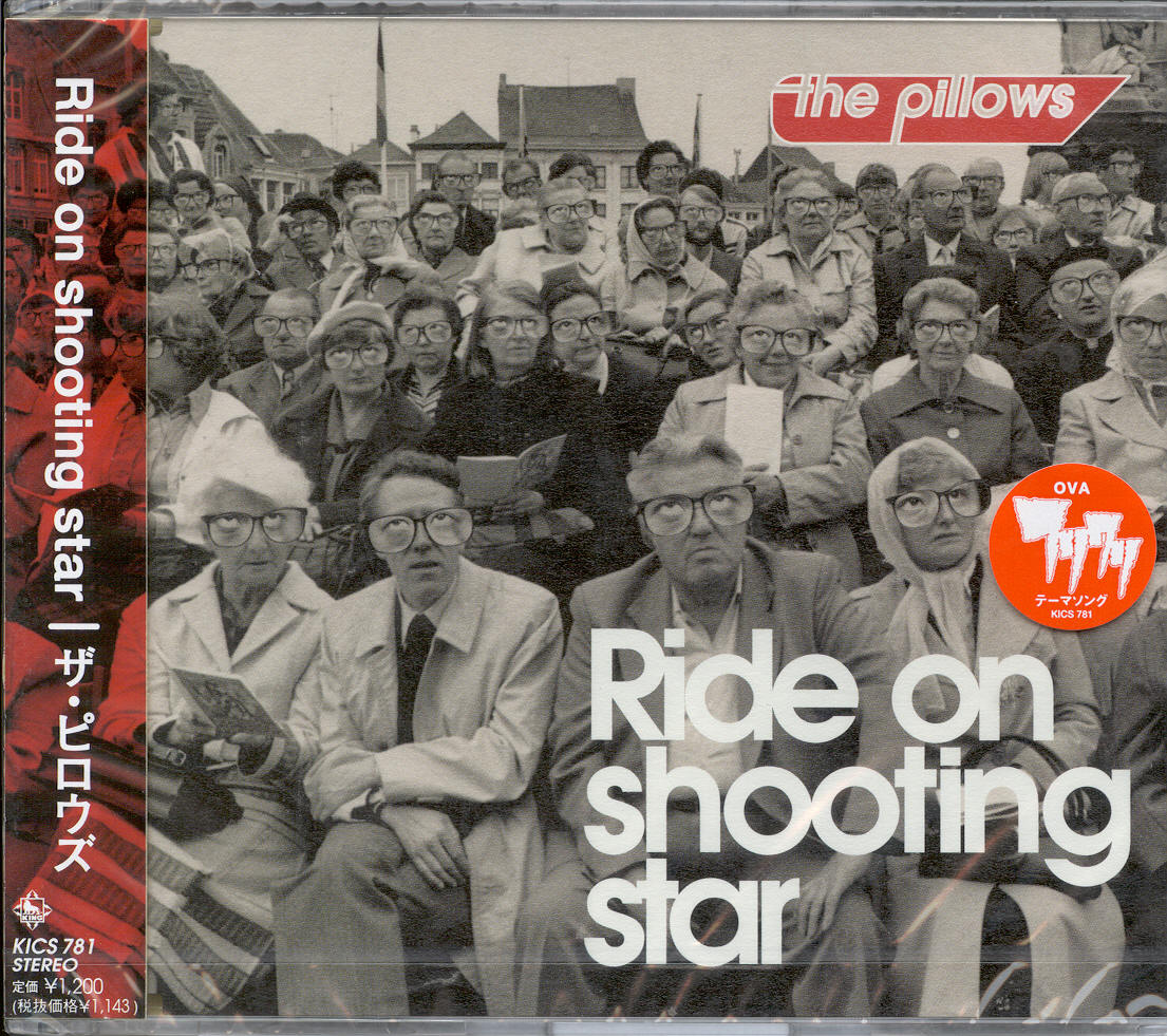JPOPHelp.com: the pillows - Ride on shooting star (Japan Import