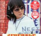Masami Okui - Neei CD (Japan Import)