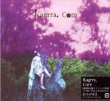 Kagrra - Core [w/ DVD, Limited Edition] (Japan Import)