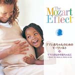 Classical V.A. - Music for Moms & Moms-to-be (Japan Import)