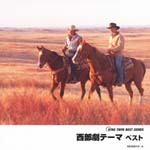 V.A. - Seibugeki Theme Best (Japan Import)
