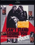 Movie - Can't Stand Losing You: Surviving The Police BLU-RAY (Japan Import)