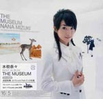 Nana Mizuki - The Museum [CD+DVD] (Japan Import)