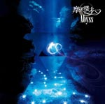 Matenrou Opera - Abyss [CD+DVD] [Regular Edition] (Japan Import)