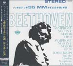 Josef Krips (conductor), London Symphony Orchestra - Beethoven: Symphonies Nos. 1 & 8 (SACD Hybrid) (Japan Import)