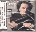 Janne Mertanen (piano), Hannu Koivula (conductor), Gavle Symphony Orchestra - Grieg/Schumann: Piano Concertos [SACD Hybrid] (Japan Import)