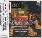 Rene Jacobs (conductor), Akademie Fur Alte Musik Berlin, Rias Kammerchor - J.S. Bach: St. Matthew's Passion [SACD Hybrid +DVD) Japan