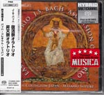 Masaaki Suzuki (conductor), Bach Collegium Japan - J.S. Bach - Easter Oratorio, Ascension Oratorio [SACD Hybrid] (Japan Import)