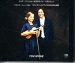 Julia Fischer (violin), Martin Helmchen (piano) - Schubert: Complete Works for Violin and Piano [SACD Hybrid] (Japan Import)