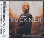 Manfred Honeck (conductor), Pittsburgh Symphony Orchestra - Bruckner: Symphony No. 4 [SACD Hybrid] (Japan Import)
