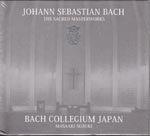 Masaaki Suzuki (conductor), Bach Collegium Japan - J.S. Bach: The Sacred Masterworks (12 CD)  (Japan Import)