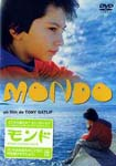 Movie - MONDO DVD (Japan Import)