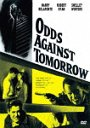 Movie - Odds Against Tomorrow DVD (Japan Import)