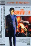 Movie - THE SURVIVOR DVD (Japan Import)
