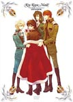 Animation - Kyo Kara Maou! DVD Box Dai 1sho Second Season [w/ CD, Limited Release] DVD (Japan Import)