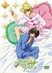 Animation - OVA Kyo Kara Maou! R (3) Kawaita Kaze DVD (Japan Import)