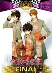 Animation - Kyo Kara Maoh! Dai 3sho Final.2 DVD (Japan Import)