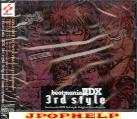 Game Music - beatmania II DX 3rd style Original Soundtracks (Japan Import)