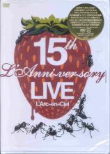 L'Arc-en-Ciel - 15th L'Anniversary Live DVD (Japan Import)