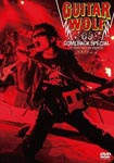 GUITAR WOLF - Guitar Wolf Comeback Special at Hibiya Open-Air Concert Hall 2009.4.4 DVD (Japan Import)