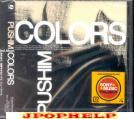 PUSHIM - COLORS (Japan Import)