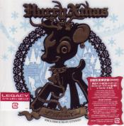 L'Arc-en-Ciel - Hurry Xmas [w/ DVD, Limited Release] (Japan Import)