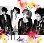 SID - New Single: Title is to be announced [w/ DVD, Limited Edition / Type A] (Japan Import)