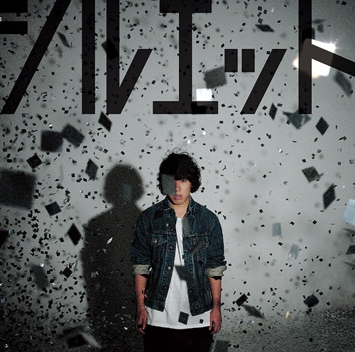 JPOPHelp com: KANA-BOON CD and DVD Feature Page - Shop / Buy