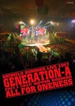 V.A. - Animelo Summer Live 2007 Generation-A DVD (Japan Import)