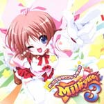 Game Music - Milkyway3 Original Soundtrack (Japan Import)