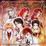 V.A. - S.S.D.S. 2nd. Vocal Album Ai no Supliment (Japan Import)