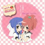"Radio CD (Mai Nakahara, Ai Shimizu) - Web Radio ""Ai & Mai no Dengeki G's Radio - Strawberry Panic! -Onesama to Ichigo Sodo-"" CD Radio (Japan Import)"