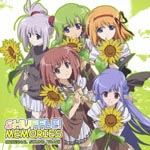 Animation Soundtrack - TV Anime SHUFFLE! Memories Original Soundtrack (Japan Import)